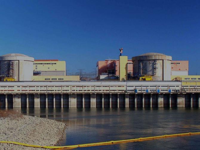 Centrala atomoelectrică de la Cernavodă