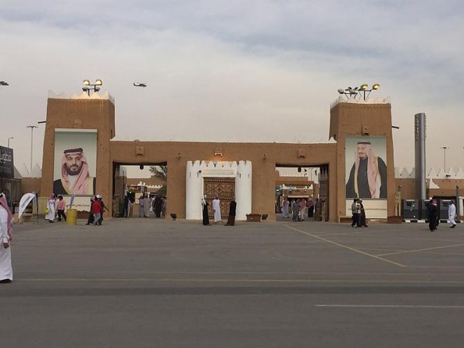 Arabia Saudită a anunţat luni că va aplica amenzi de până la 500.000 de riali