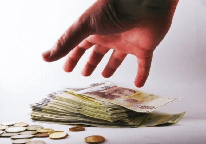 Bani pentru acomodare