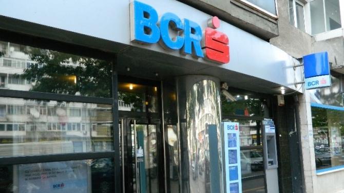Erste Group deține pachetul majoritar de acțiuni la BCR
