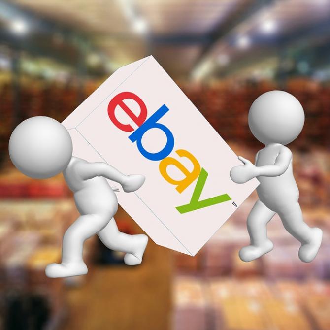 Intercontinental Exchange (operatorul Bursei de la New York) a anunţat marţi că a abordat compania de comerţ electronic online eBay Inc