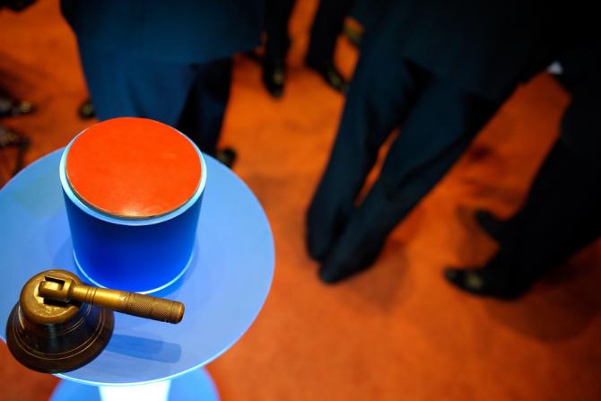 Obligaţiunile corporative negarantate subordonate în lei emise de Raiffeisen Bank (RBRO29) intră la tranzacţionare
