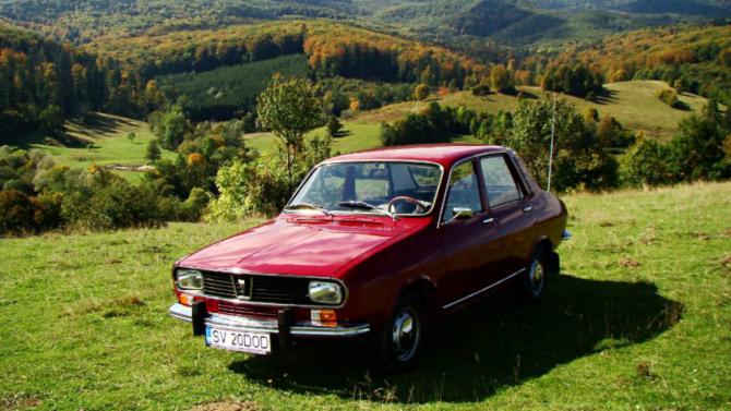 Dealerii Dacia vor promova noul logo al mărcii de la începutul anului viitor, iar primele mașini care vor primi noua emblemă vor apărea pe străzi din a doua jumătate a anului 2022.