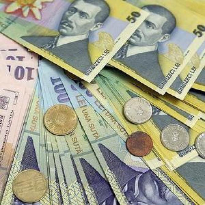 Ministerul Finanţelor Publice (MFP) a atras, vineri, 75 de milioane de lei de la bănci
