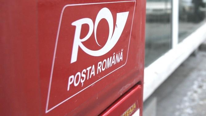 Poșta Română rămâne lideri de piață în pofida dificultăților