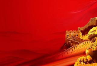 De cine depinde viitorul Chinei