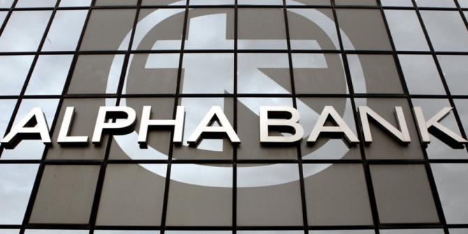 Alpha Bank România