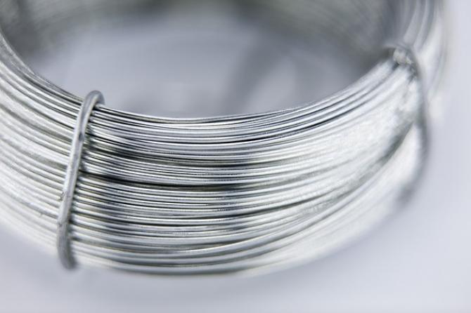 Aluminiu
