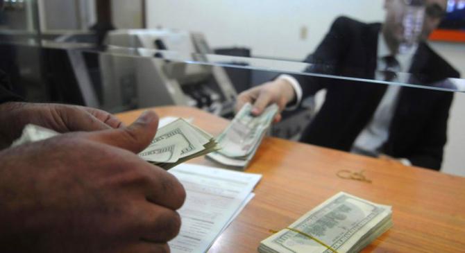 Patru mari bănci europene, suspectate de formarea unui cartel