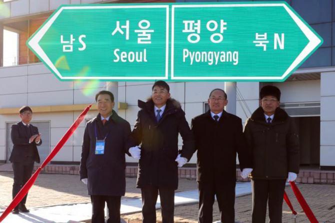 Cele două Corei se reconectează. Prima pe listă, calea ferată