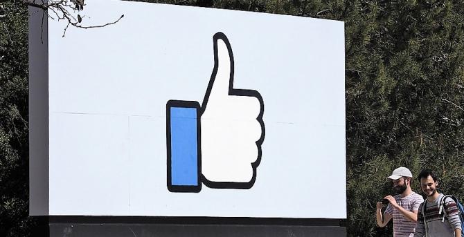 Facebook vrea să intre pe piața serviciilor financiare
