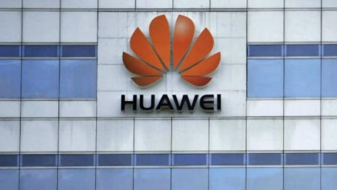Magazinul Huawei va fi deschis în AFI Cotroceni
