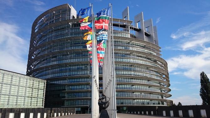 Parlamentul European a adoptat bugetul pe 2019 al Uniunii Europene