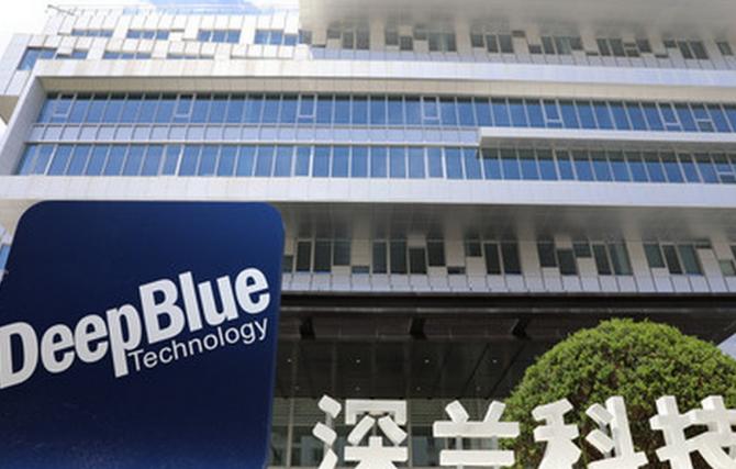 Compania DeepBlue
