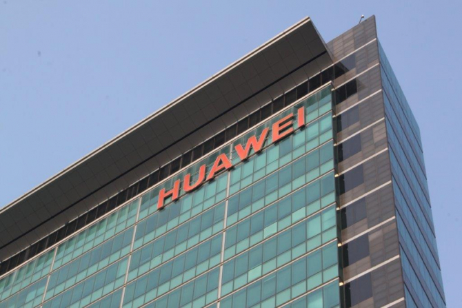 Sediul central al Huawei din Shenzen