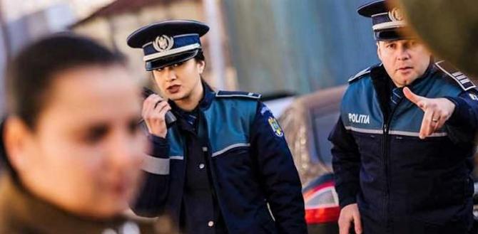 Polițiștii capătă noi atribuții