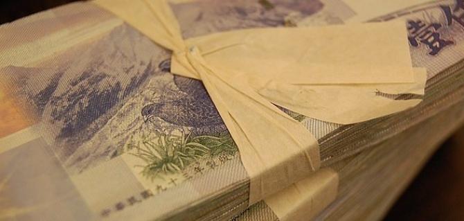 Economia chineză are nevoie de ajutor