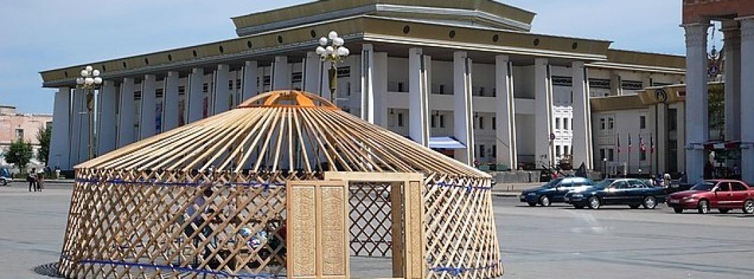 Ulan Bator, capitala Mongoliei