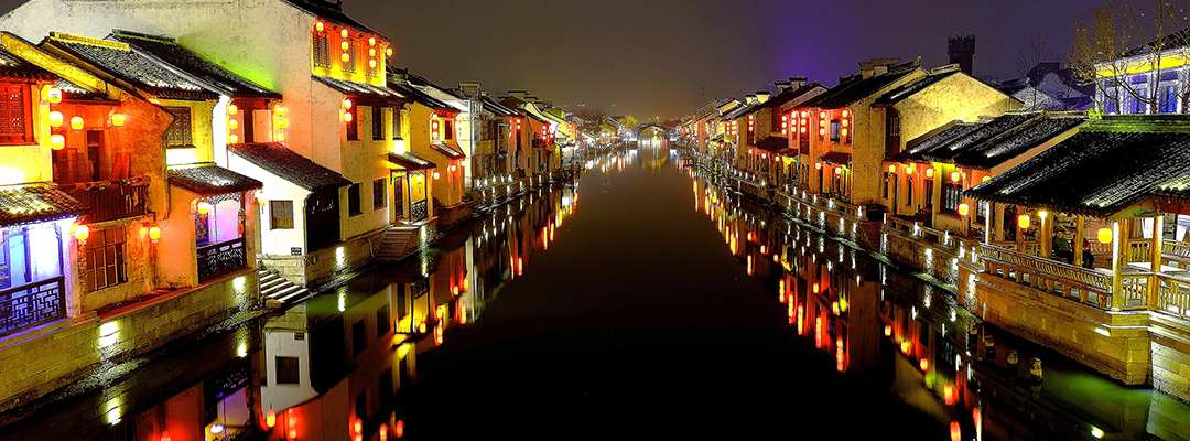 Suzhou, China