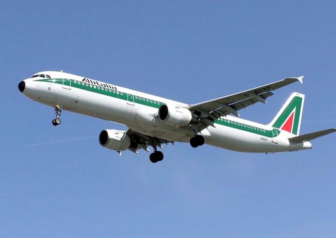 Operatorul aerian nu va fi naționalizat