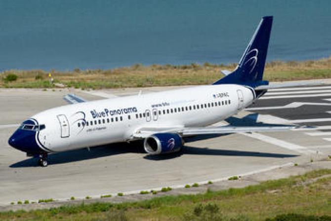 Românii care au ajuns fără bagaje pe o insulă din Caraibe au cumpărat bilete de avion de la o companie din Italia.
