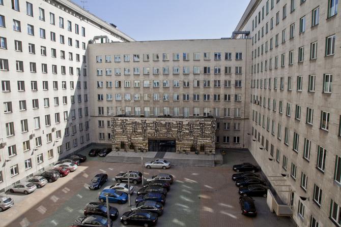 Sediul Băncii Naționale a Poloniei