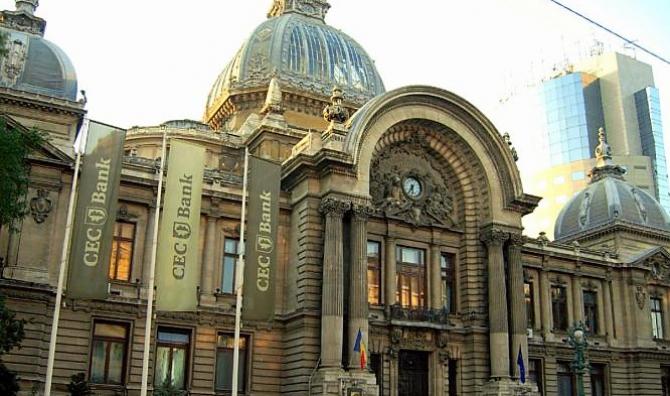 CEC Bank face parte din primele două bănci care implementează sistemul