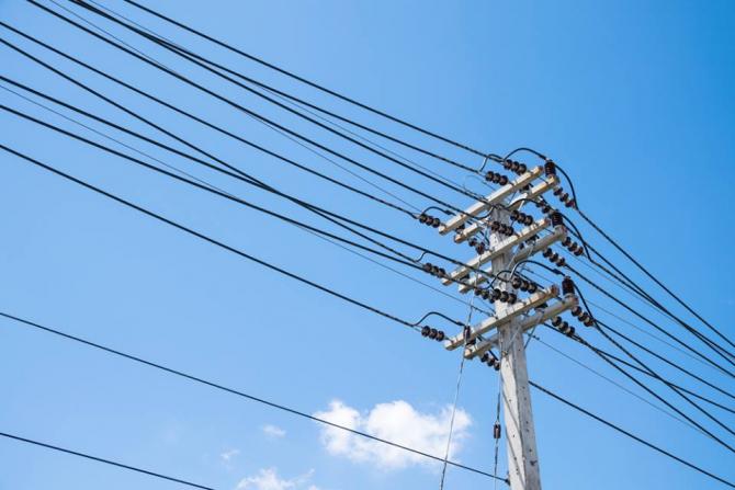 Cum va evolua prețul la energie