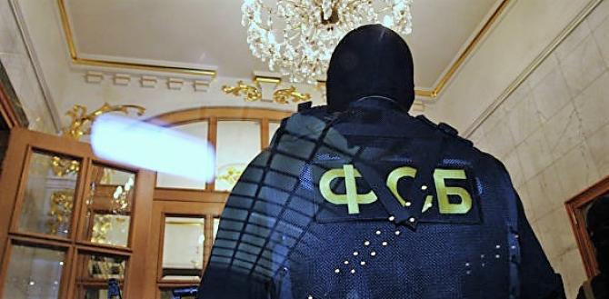 Departamentul american al Trezoreriei a impus marţi sancţiuni împotriva a şapte înalţi responsabili ai guvernului rus, între care figurează şi Aleksandr Bortnikov, şeful Serviciului de Securitate al Rusiei (FSB, ex-KGB).