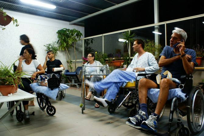 Proceduri eliminate pentru unele persoane cu handicap