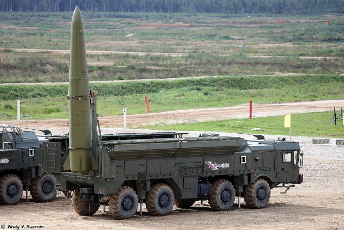 Sistem rusesc de lansare a rachetelor
