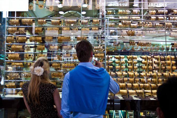 Toate țările lumii au rezerve de aur