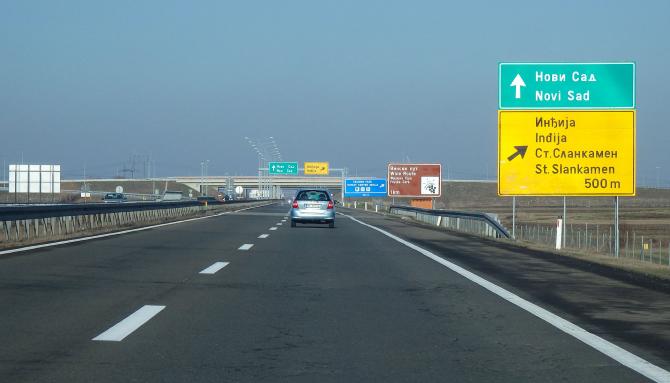 Autostradă în Serbia