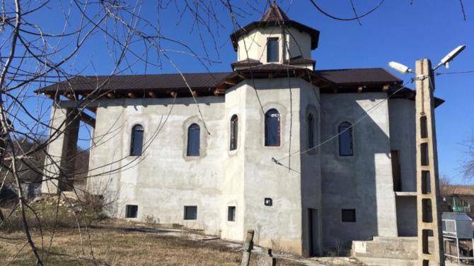 Biserica din Bugeac, Constanța