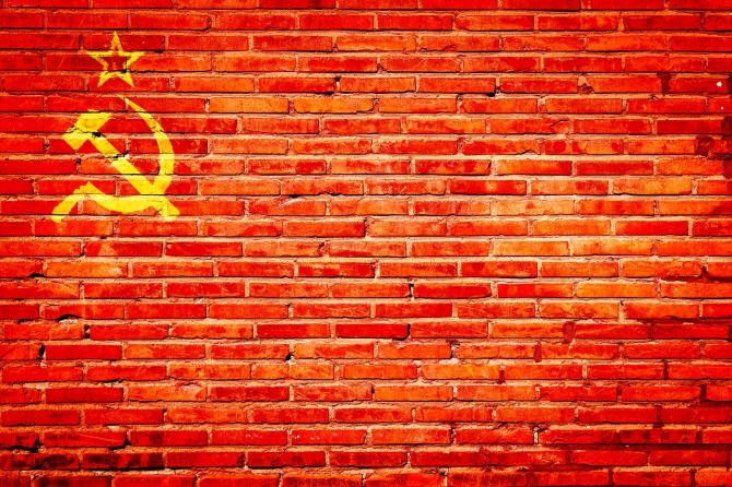 Simbolurile comuniste ar putea deveni ilegale
