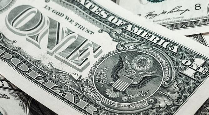 Moneda americană s-a văzut dominată