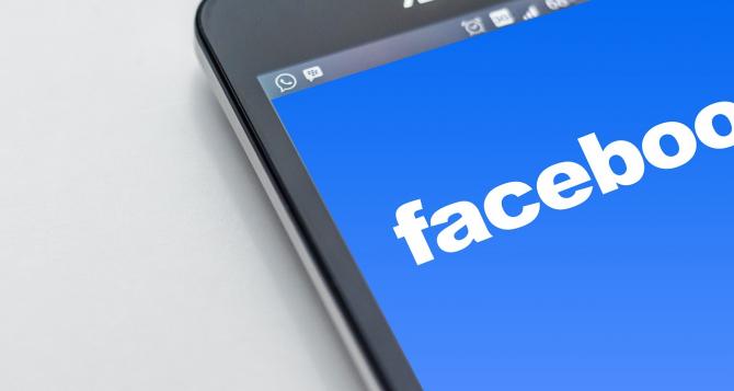 Facebook va realiza o hartă