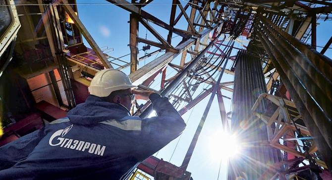 Grupul rus de stat Gazprom a raportat vineri un declin de 45% al profitului net