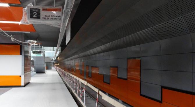 Stația de metrou Râul Doamnei