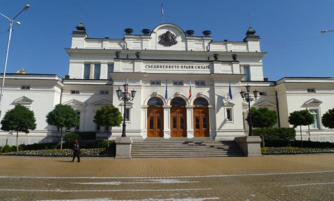 Parlamentul de la Sofia
