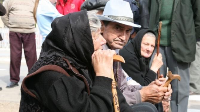 Numărul de pensionari a scăzut