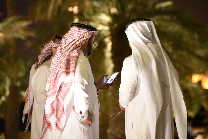 Sauditii de la Aramco platesc aproape 70 de miliarde de dolari