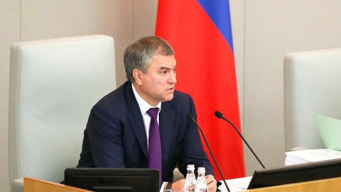 Viaceslav Volodin