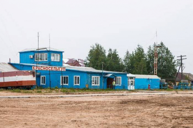 Aeroportul din Krasnoselkup