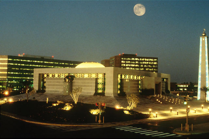Sediul central al Aramco din Dhahran