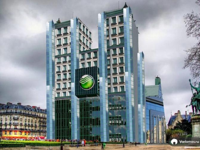 Catedrala Notre Dame ca sediu de bancă