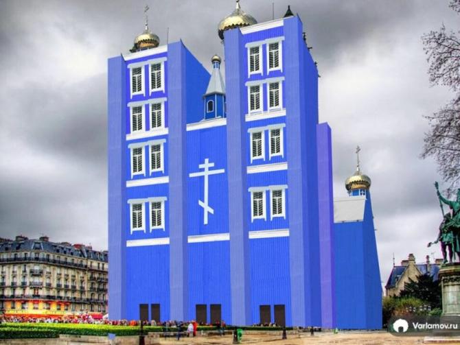 Catedrala Notre Dame varianta ortodoxă