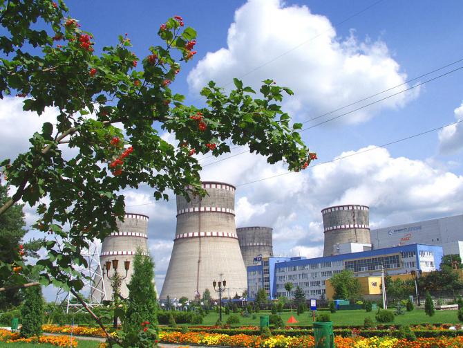 Centrala nucleară din Rivne