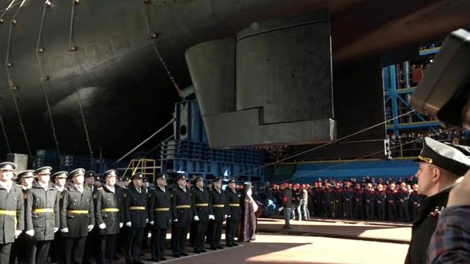 Submarinul Belgorod