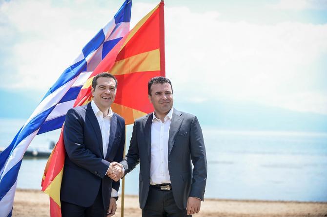 Alexis Tsipras și Zoran Zaev